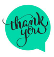 text thank you on green background calligraphy vector image