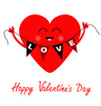 happy valentines day red heart holding bunting vector image