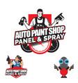 auto paint shop vector image