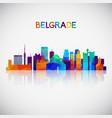 belgrade skyline silhouette in colorful geometric vector image vector image