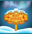 best wishes background concept vector image vector image