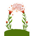 card design for mothers day vector image