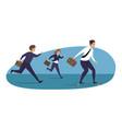 leadership motivation career advantage vector image