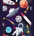 watercolor space baby pattern vector image vector image