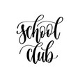 school club - hand lettering inscription text vector image vector image