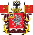 Sevastopol Coat-of-Arms vector image