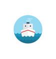 ship icon sign symbol vector image vector image