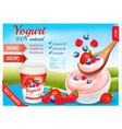 fruit yogurt with berries advert concept yogurt vector image vector image