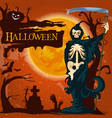 Halloween holiday death horror poster