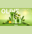 olive cosmetics tube and cream jar landing page vector image vector image