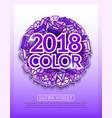 2018 ultra violet color background vector image
