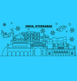 india hyderabad winter holidays skyline merry vector image vector image