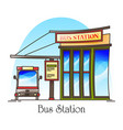 bus station or building depot for intercity travel vector image