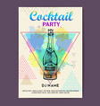 cocktail disco party poster vector image vector image