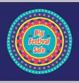 diwali big festive sale banner design vector image vector image