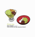 green tea ice-cream with red bean vector image vector image