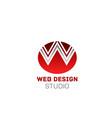 w letter icon for web design studio vector image