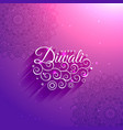 artistic happy diwali purple background with vector image vector image