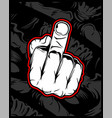 hand middle finger you symbol vintage sketch vector image vector image