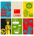 China cards design Chinese symbols and objects vector image vector image
