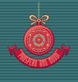 christmas card joyeux noel background xmas vector image