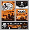 halloween witch skull pumpkin night poster vector image vector image