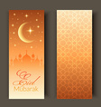 Greeting cards or banners with mosques and moon vector image vector image