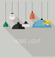 home lighting banner vector image vector image