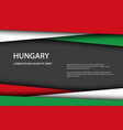 modern background with hungarian colors vector image vector image