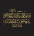 arabic calligraphy al baqarah 2 274 quran