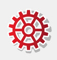 gear sign new year reddish icon with vector image