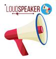 loudspeaker icon megaphone bullhorn vector image