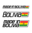 made in bolivia vector image