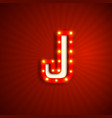 retro style letter j vector image vector image