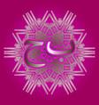word love in arabic inscribed in ornament