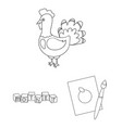 children toy outline icons in set collection for vector image