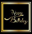 happy birthday design background vector image vector image