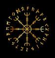 scandinavian runic alphabet with the vegvisir vector image