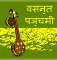 vasant panchami concept indian religious festival vector image vector image