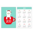 cute llama alpaca coffee tea cup santa hat pocket vector image vector image