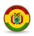 Bolivia Seal vector image vector image