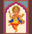 ganesha on a background pattern ornamented arches vector image vector image