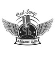 karaoke club label template emblem with vintage vector image vector image