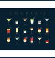 poster cocktails flat menu dark blue vector image vector image