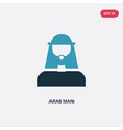 two color arab man icon from user concept vector image vector image