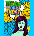 witch and trick or treat message vector image vector image