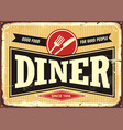 diner retro sign board vector image vector image