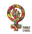 feminism symbol feminism power lgbt vector image