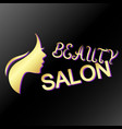 profile of the girl beauty salon of gold color vector image vector image