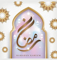 ramadan kareem greeting banner with islamic mosque vector image vector image